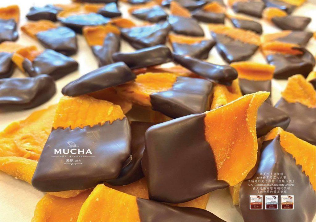台中のチョコレート専門店と観光スポット
