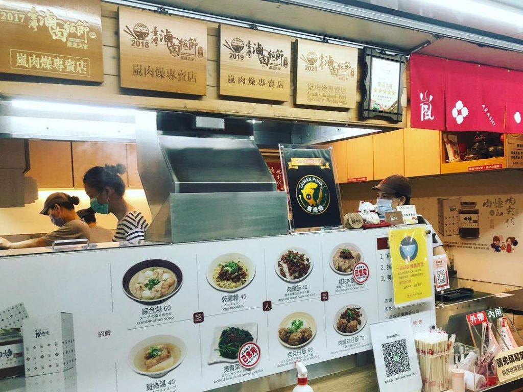 台中市公有第二零售市場のおすすめ店とメニュー